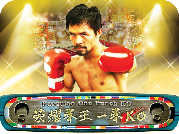 Pacquiao One Punch KO