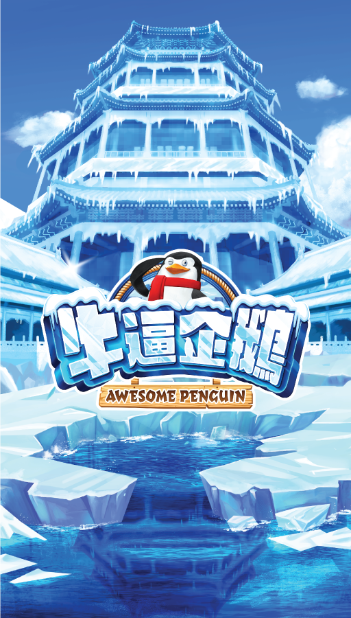 Awesome Penguin